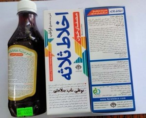 شربت اخلاط ثلاثه قویترین دارو پاک کننده خون