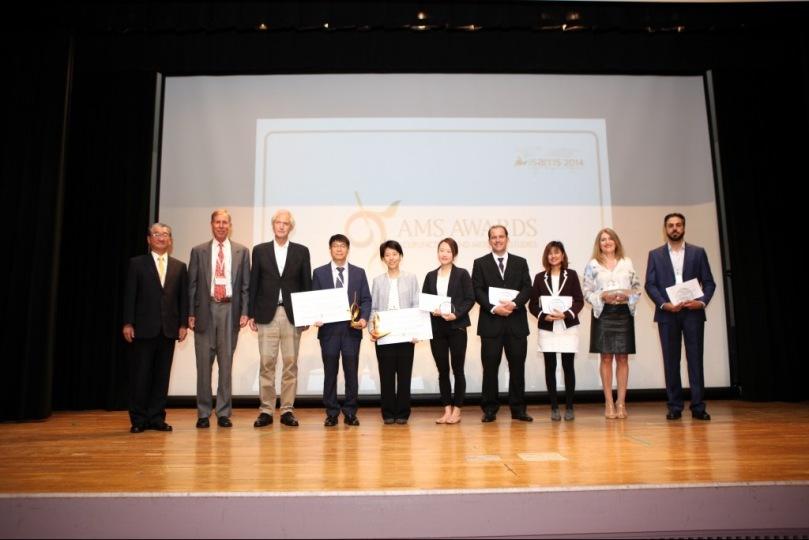 افرادی که جایزه دریافت کردند