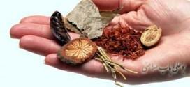 انواع روشهای درمانی در طب سنتی