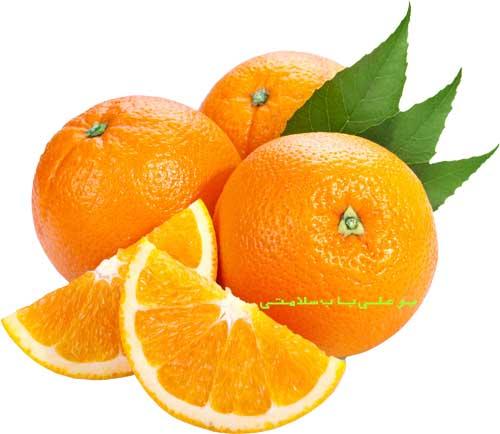 پرتقال یبوست مزاج
