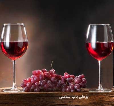 مرد ها شراب – بوعلی